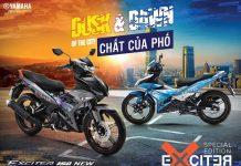 Yamaha Exciter có thêm phiên bản giới hạn mới