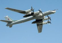 'Chim săn mồi' F-22 Mỹ chặn máy bay ném bom Nga ngoài khơi Alaska