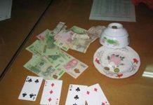 Nghiêm cấm sử dụng pháo và tổ chức các hình thức cờ bạc (ảnh internet)