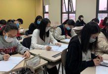 Học sinh THPT sẽ đi học lại từ ngày 2.3 tới /// TUỆ NGUYỄN
