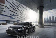 Lexus LS 500h và LS 500 nâng cấp về Việt Nam có giá bán từ 7,28 tỷ đồng