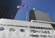 Nissan sẽ điện hóa ô tô mới tại các thị trường trọng điểm